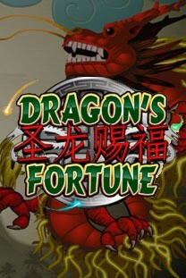 Dragons Fortune Rubbellose Slot